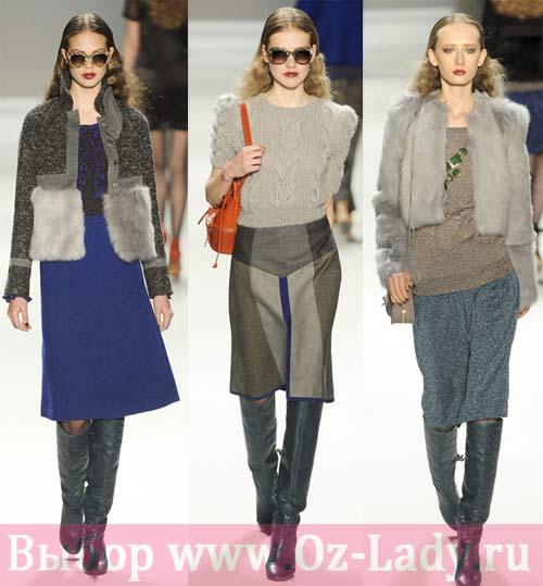 a06011194c4 Модные юбки осень зима 2011-2012