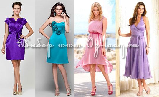 6fbab728c7d Платье свидетельницы на свадьбу  выбираем